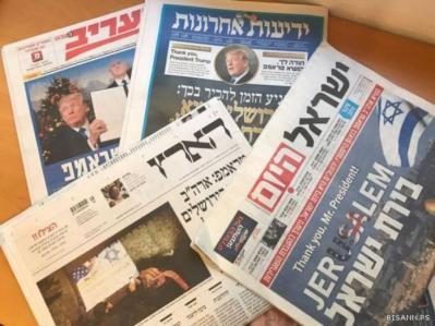 جلسة الحكومة الأولى والتصعيد مع غزة يتصدر عناوين الصحف العبرية