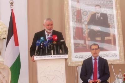 شاهد.. مأدبة عشاء على شرف ملك المغرب لوفد حركة حماس