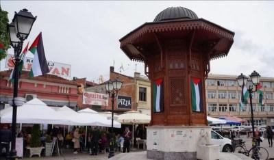"""جمعية """"سفيتيونيك"""" تطلق حملة إغاثة للشعب الفلسطيني"""