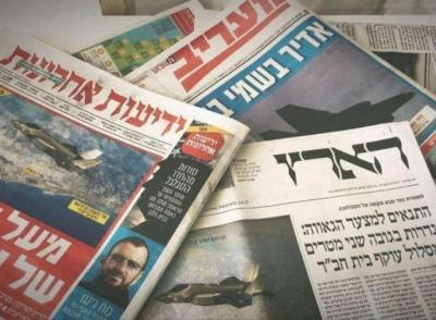 تشكيل الحكومة يتصدر عناوين الصحف ومواقع العبرية