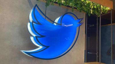 تويتر يوفر لمستخدميه خدمات جديدة