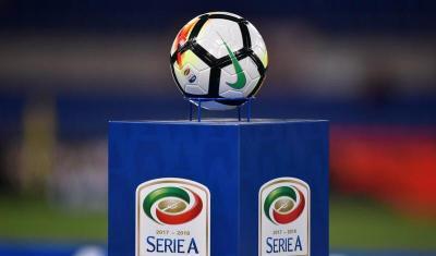تعرف على مباريات الجولة الأولى من الدوري الإيطالي