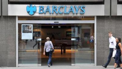 أرباح بنك باركليز تفوق التوقعات إلى 2.9 مليار دولار