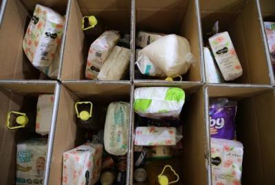 مشروع توزيع طرود غذائية بدعم كريم فريق الأقصى - ليبيا