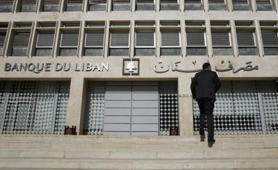 مصرف لبنان المركزي يصدر بيانا توضيحيا بشأن خطوة رفع الدعم عن المحروقات
