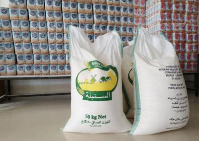 مطاحن لبنان تحذر من توقف إنتاج الخبز اليوم