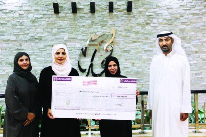 خطوات تقديم طلب مساعدة مالية من مؤسسة محمد بن راشد الخيرية