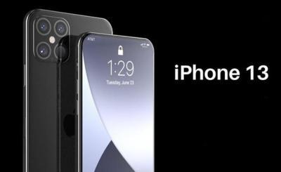 صدمة أبل.. استطلاع يكشف عن مستقبل مبيعات آيفون 13