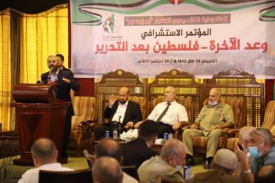 حماس: معركة التحرير والعودة باتت أقرب من أي وقت مضى
