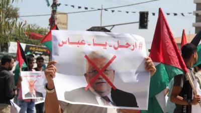 إطلاق حملة شعبية للتوقيع على عريضة تطالب برحيل أبو مازن