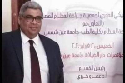 """أول ظهور للطبيب عمرو خيري صاحب واقعة """"السجود للكلب"""""""