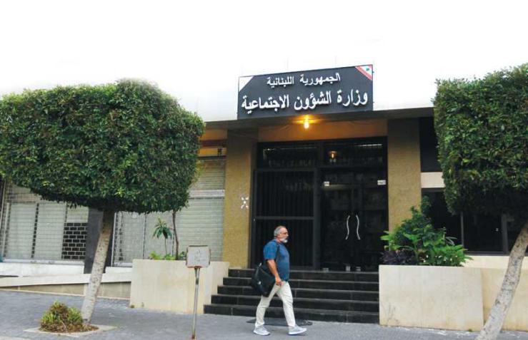 IMPACT منصة تسجيل البطاقات التموينية لبنان