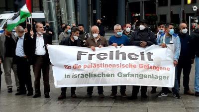 لجنة العمل الوطني الفلسطيني في برلين تنظم وقفة إسناد للأسرى