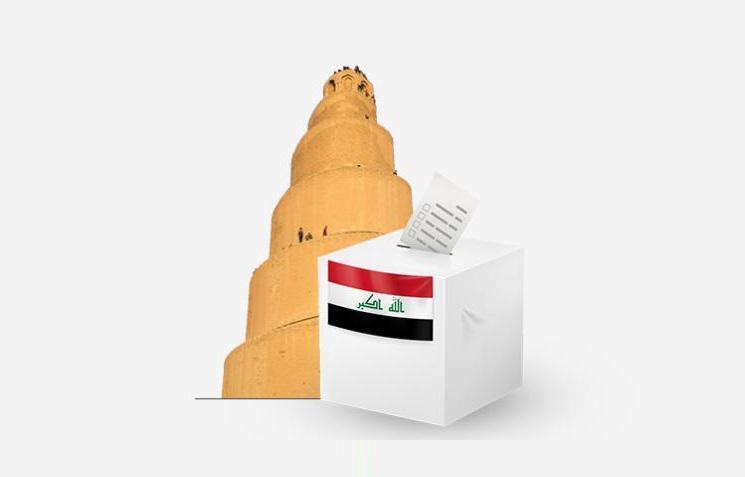 ملايين العراقيين يتوجهون إلى صناديق الاقتراع