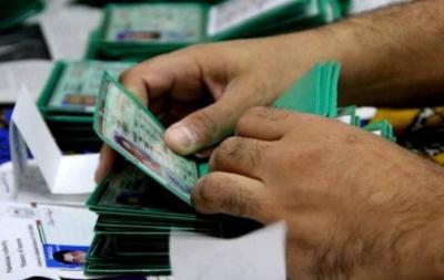 كشف الدفعة الأولى من موافقات الهويات في غزة والضفة