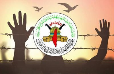 الهيئة القيادية لأسرى الجهاد الإسلامي تعلن تعليق الإضراب والانتصار