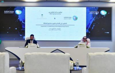 وزير الطاقة السعودي يرعى توقيع مذكرة تفاهم مع هيئة تطوير محمية بن سلمان