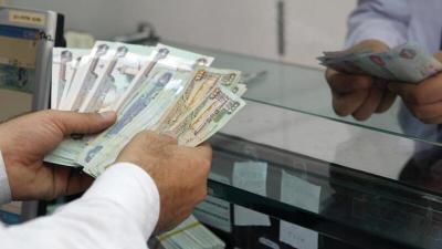 133 مليون دولار أرباح المصارف الفلسطينية لنهاية آب