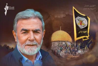 النخالة: المقاومة هي خيار الشعب الفلسطيني حتى النصر