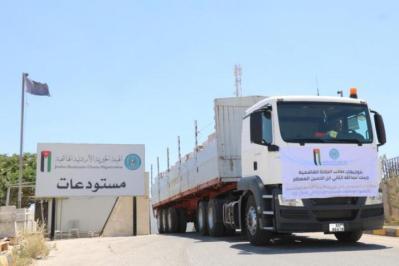 """""""الخيرية الهاشمية"""" تسير قافلة مساعدات جديدة الى فلسطين"""