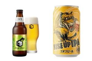 10月発売の限定ビール5種