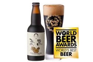 宮崎ひでじビール「栗黒」