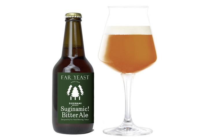 Far Yeast Suginamic! Bitter Ale
