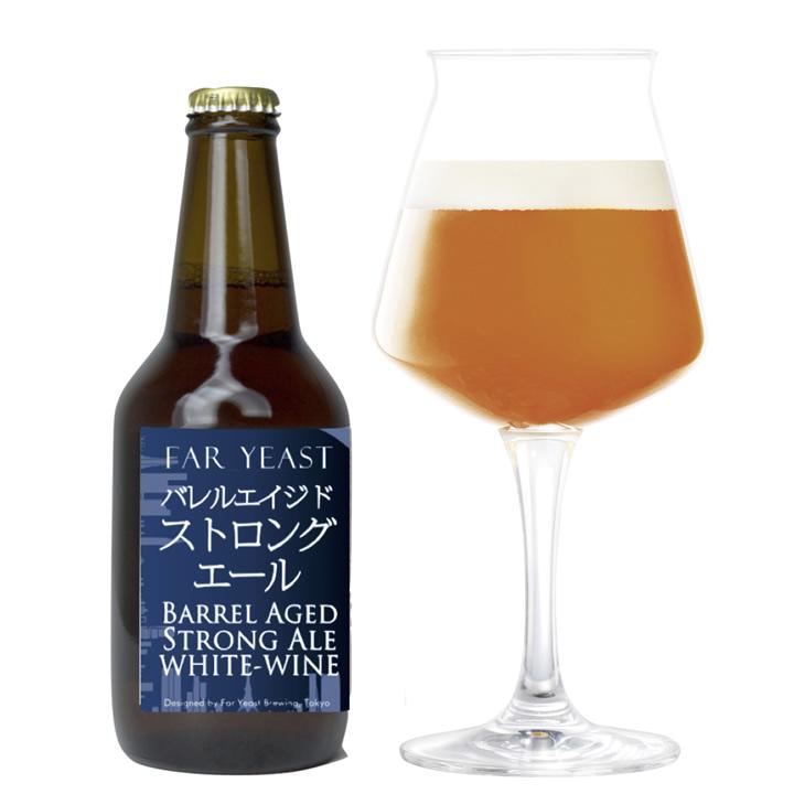 「Far Yeast Barrel Aged Strong Ale(WHITE-Wine):ファーイースト バレルエイジド・ストロングエール ホワイトワイン」