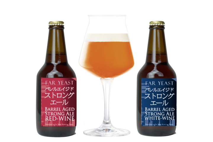 Far Yeast Brewing「Far Yeast Barrel Agedシリーズ」