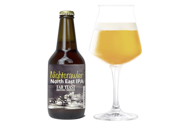 Far Yeast Brewing限定醸造ビール「Far Yeast Nightcrawler」