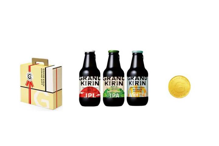 キリン ビール ギフト