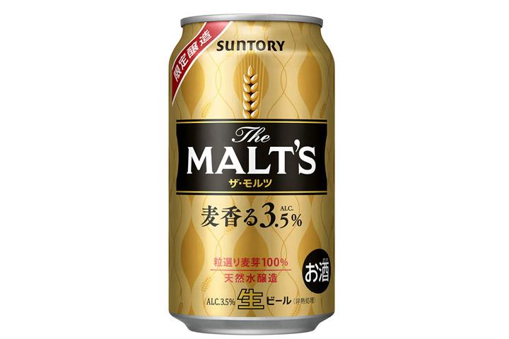 サントリービール「サントリー ザ・モルツ 麦香る3.5%」