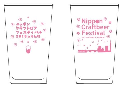 「ニッポンクラフトビアフェスティバル 2018 in すみだ」
