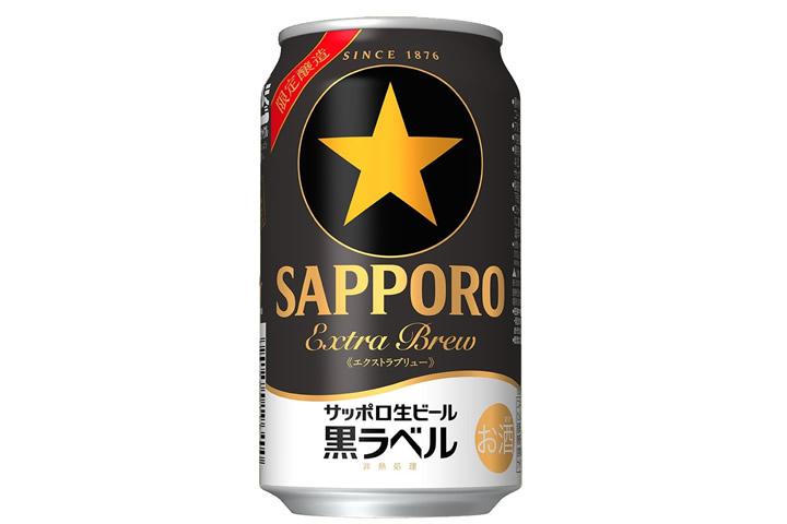 サッポロビール「サッポロ生ビール黒ラベル エクストラブリュー」