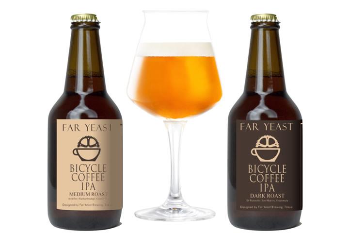 Far Yeast Brewing「BICYCLE COFFEE IPA」
