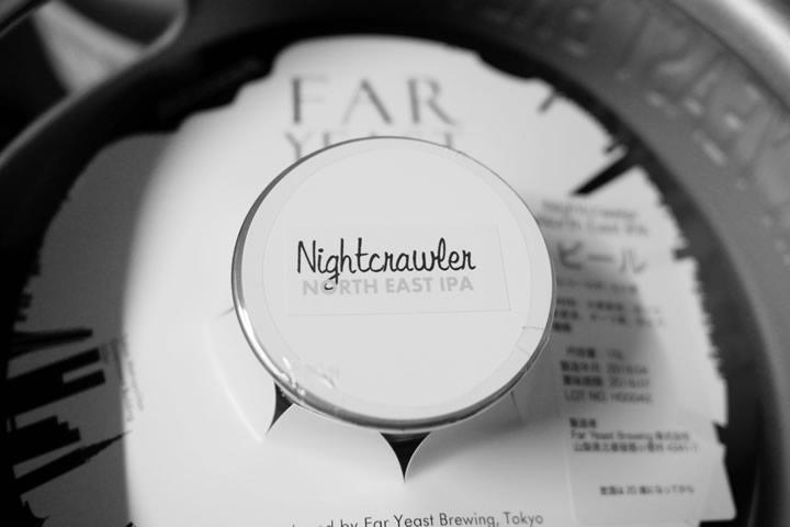 Far Yeast Brewing「Far Yeast Nightcrawler(ファーイースト ナイトクローラー)」