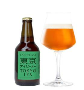 Far Yeast Brewing「東京IPA」