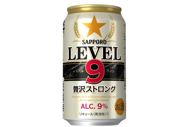 サッポロビール「サッポロ LEVEL9贅沢ストロング」