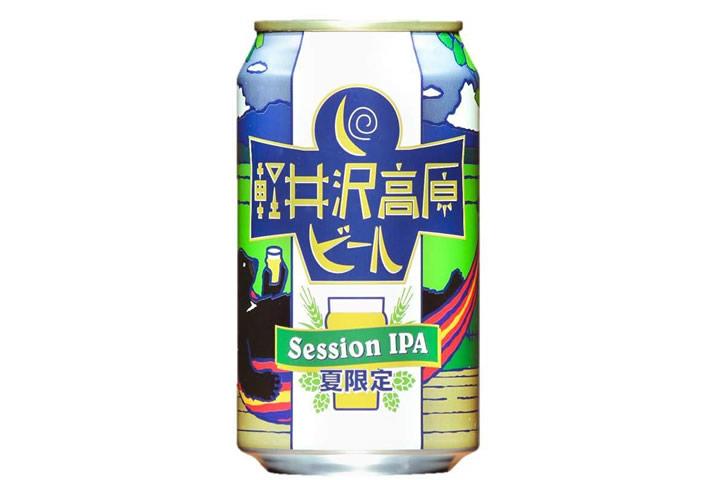 地元産小麦を使ったヤッホーブルーイングの「軽井沢高原ビール」、今夏はセッションIPA