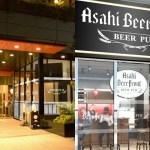 「Asahi BeerFront歌舞伎町店」「Asahi BeerFront肥後橋駅前店」