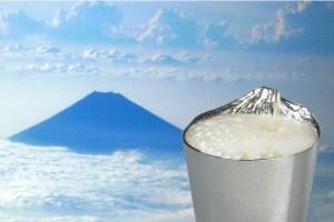 「本錫製ビールグラス 泡雲-AWAKUMO」