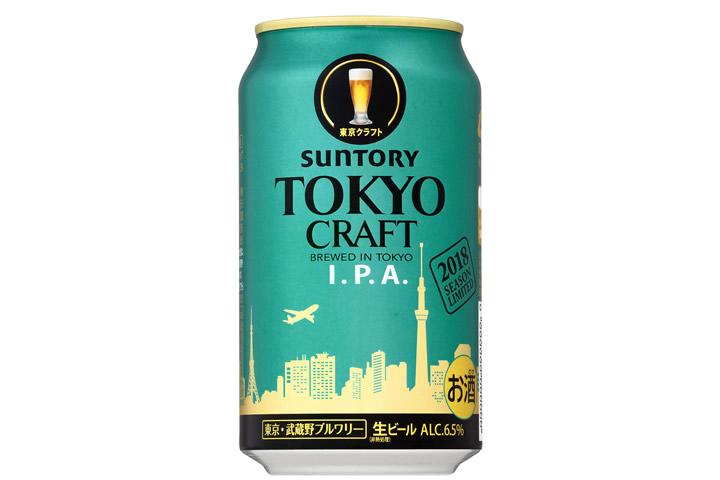 サントリービール、度数6.5%の「TOKYO CRAFT(東京クラフト)〈I.P.A.〉」を9月4日発売