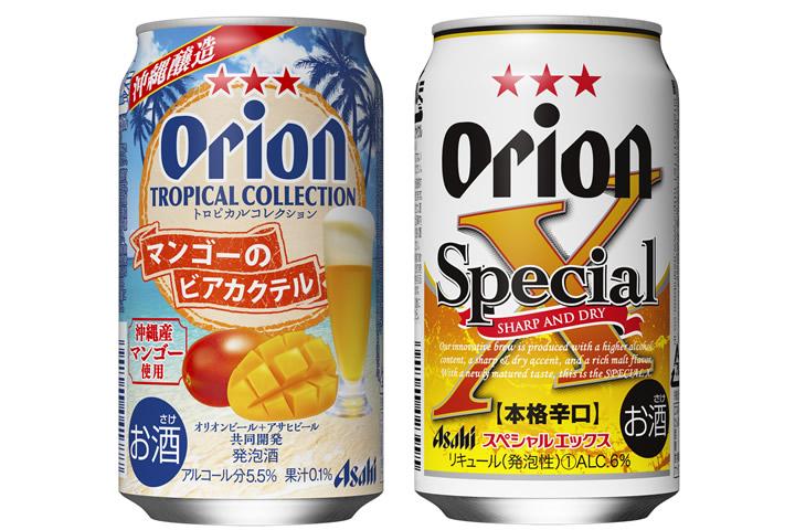 アサヒビール、オリオンと共同開発の発泡酒「マンゴーのビアカクテル」等2種を8月7日発売