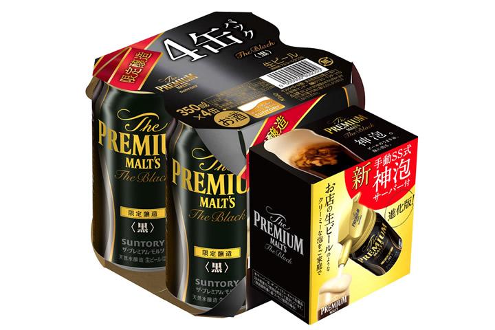 サントリービール「ザ・プレミアム・モルツ〈黒〉4缶パック」