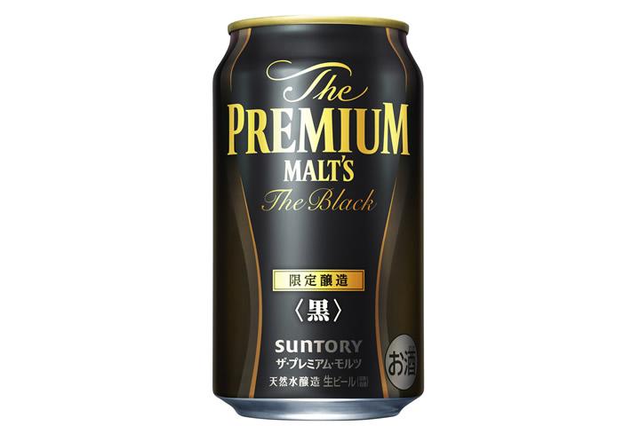 サントリービール「ザ・プレミアム・モルツ〈黒〉」