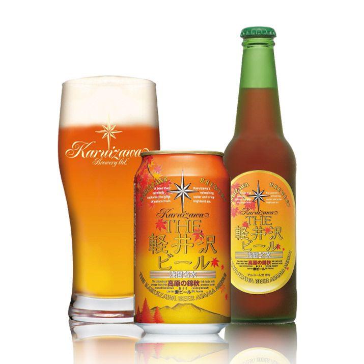 軽井沢ブルワリー「THE軽井沢ビール 高原の錦秋(赤ビール)」
