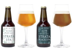 Far Yeast Brewing「Strata IPA / Strata Black IPA」