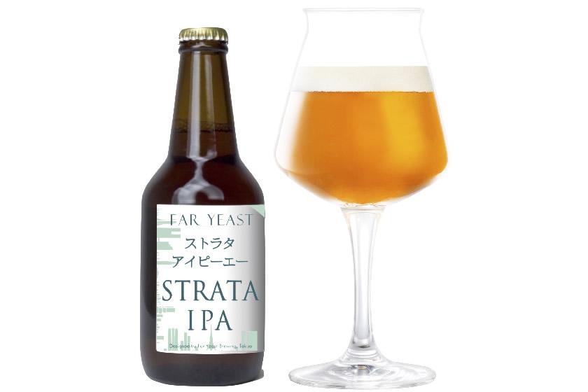 Far Yeast Brewing「Strata IPA」