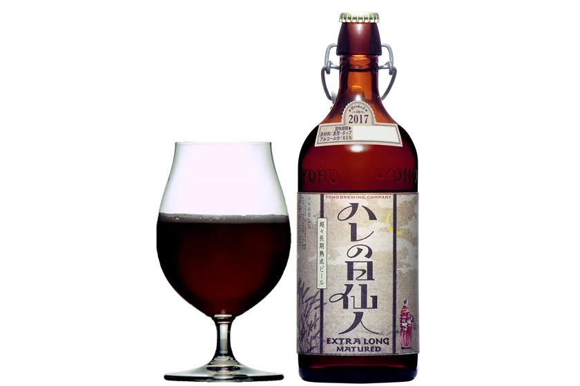 ヤッホーブルーイング、長期熟成バーレーワイン「ハレの日仙人 2017」を9月中旬に発売