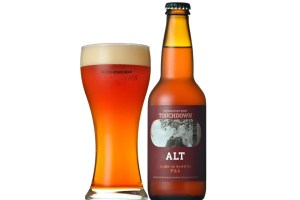 八ヶ岳ビール「八ヶ岳ビール タッチダウン アルト」